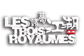 logo诸葛江湖