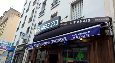 restaurant al mezza