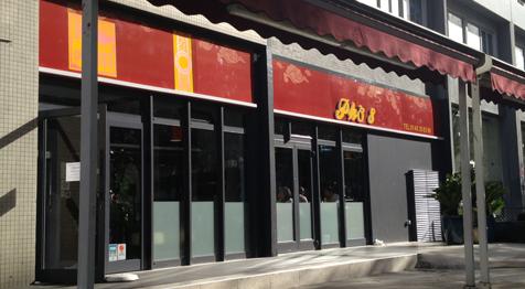 Restaurant PHO 8